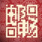 iMailTone(网邮通)