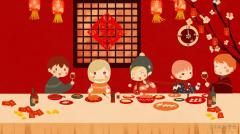 春节联欢会策划方案范文