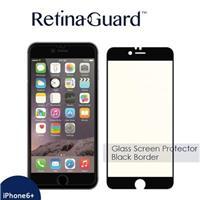 智能手机卫士(SmartGuard for SmartPhone)