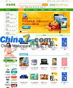 ShopV8网上购物系统LOGO