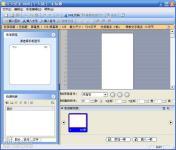 亙天炫彩2003