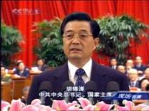 在首都各界纪念西藏和平解放60周年座谈会上的讲话