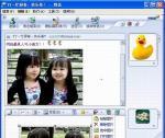 韶光笔InfoPenMSN-Viewer