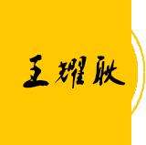 土特产营销策划方案