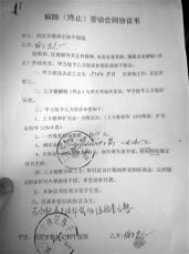 武汉市定作合同
