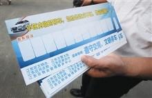 交警队交通违法行为处理通知书卡片打印程序