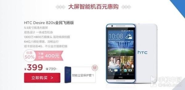 MIUI米柚 HTC Touch HD2手动卡刷包V2.3开发版完整包