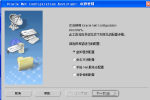 XDBDesigner 数据库结构设计器段首LOGO