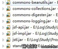 struts hibernate開發的BBS源碼