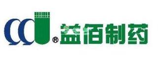 艾迪物业租赁管理软件