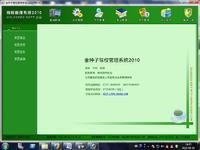 创易驾校网站管理系统