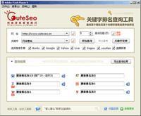 PHP中文搜索工具