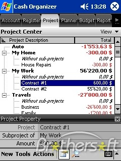 Cash Organizer Premium 2008LOGO