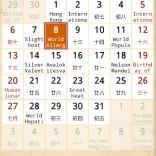 71516日历/万年历/黄历