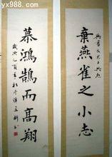 湖北省汉江河道管理局书法协会章程