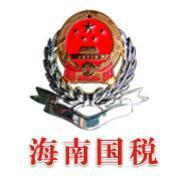 稅收政策法規庫(國稅版)
