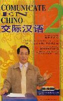 DCCNY—西班牙语—汉语速查