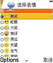 蜜友社区 Java(240x320)LOGO