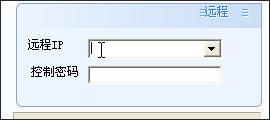 点创IP地址查询工具