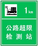 公路管理局治超整改工作总结LOGO