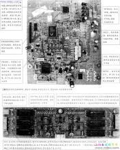创维43E3500(8S62机芯)液晶彩电使用