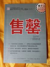 廈門小魚網2012版