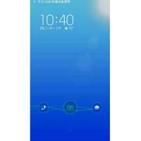 乐蛙ROM联想 S920稳定版完整包