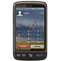 HTC G7乐众ROM LeZo