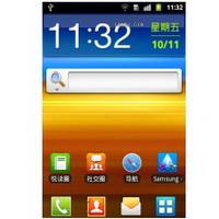 MIUI米柚 Samsung I897手动卡刷包V2.3开发版完整包