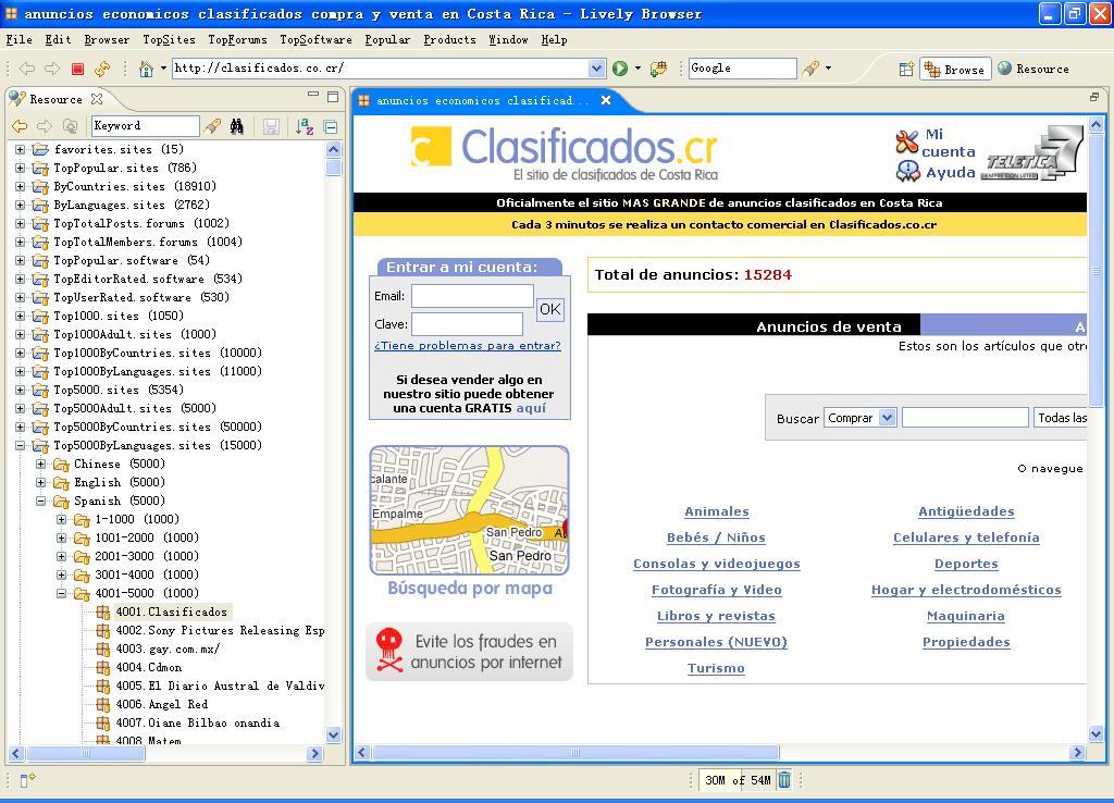 Lively Browser BasicLOGO