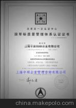 企业管理咨询服务协议书范文