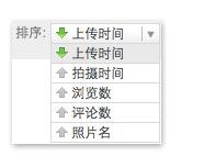 MeiuPic 美优相册管理系统