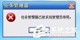 XOO加密图片管理器