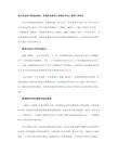 党政群机关中层干部交流轮岗暂行办法 官方版