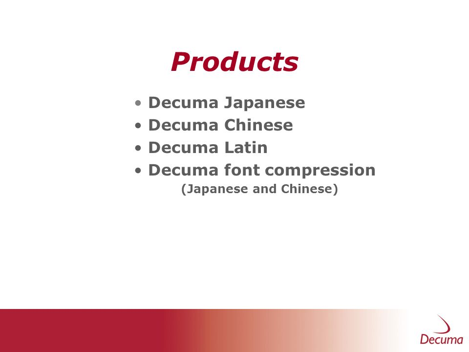 Decuma Simplified Chinese