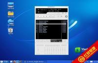 PowerOS 2002便携式微型操作系统