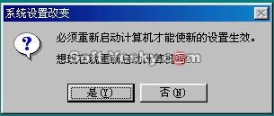 IP地址查询系统