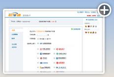 仿A5网站的财付通 网银多功能支付系统
