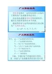 中国企业文规全库