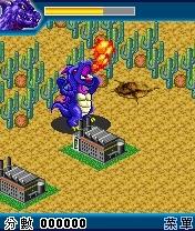 恐龙破格 for s60v3