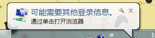 39站长搜霸工具条LOGO