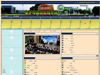 EduMis信息发布系统