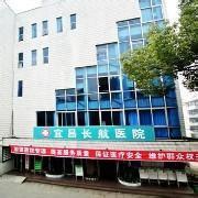 宜昌电脑维修公司源码LOGO