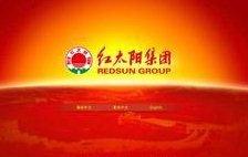 红太阳图书出租销售管理系统 官方版