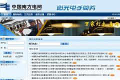 阿西网站推广系统 商务版