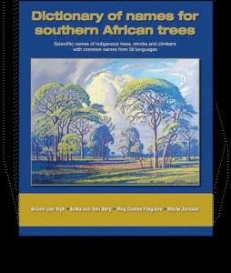 TreeDict 免费下载