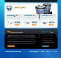 网站设计公司网站模板