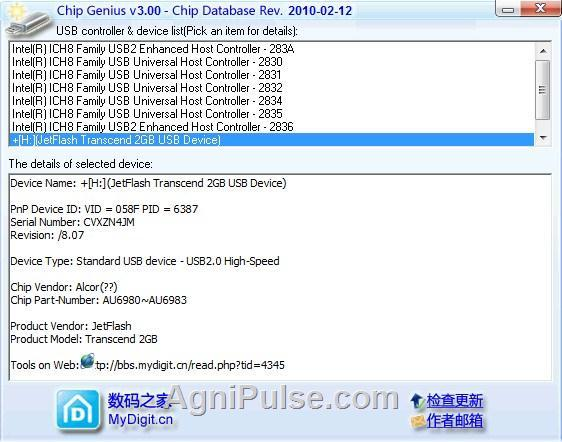 USB Info