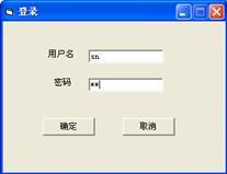安德莱斯图书管理系统
