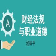 保会通财政总预算会计软件(国库集国支付)